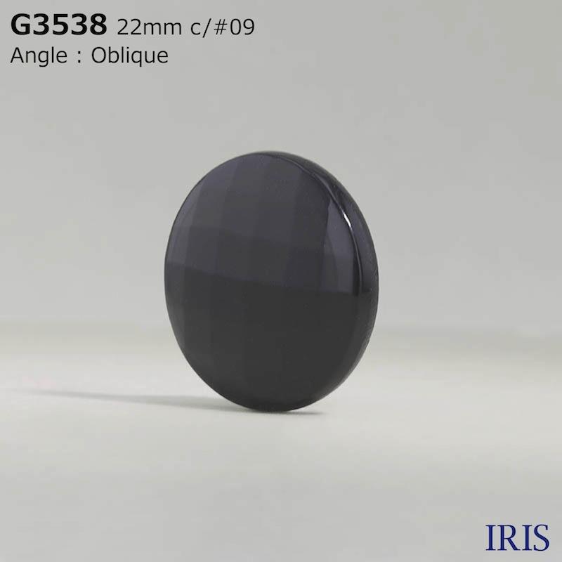 G3538 アクリル樹脂 トンネル足ボタン  3サイズ1色展開