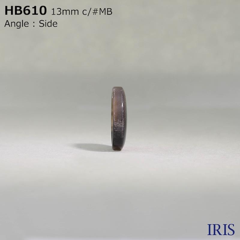 HB610 本水牛 表穴4つ穴ボタン  2サイズ4色展開