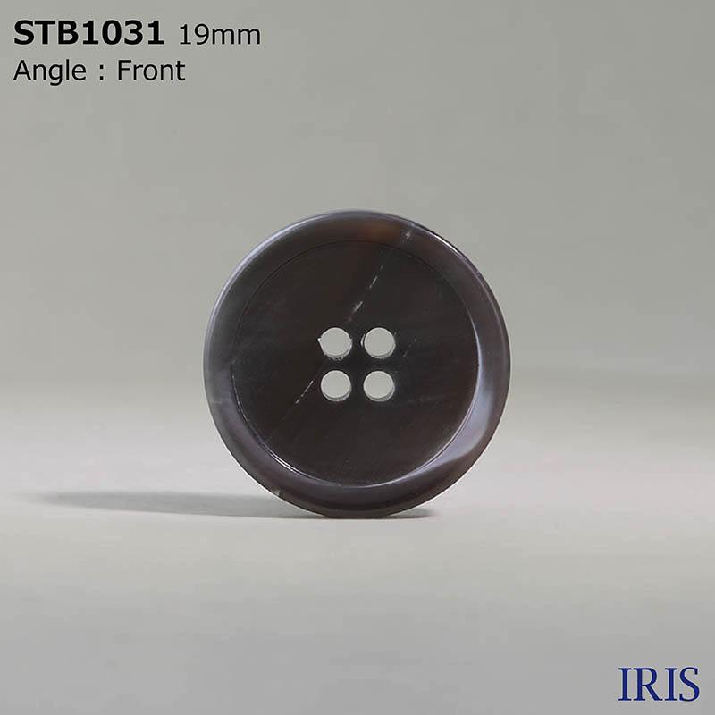 STB1031 高瀬貝 表穴4つ穴ボタン  2サイズ1色展開