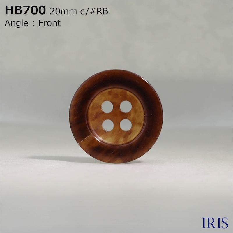 HB700 本水牛 表穴4つ穴ボタン  6サイズ5色展開