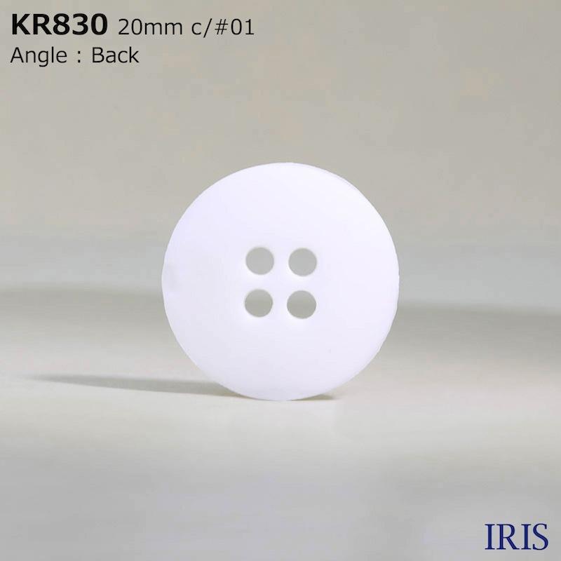 KR830 ポリウレタン 表穴4つ穴ボタン  6サイズ5色展開