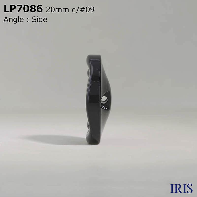LP7086 カゼイン樹脂 トンネル足ボタン  4サイズ1色展開