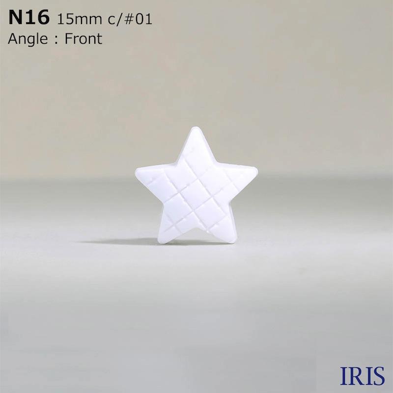 N16 ナイロン樹脂 角足ボタン  3サイズ1色展開