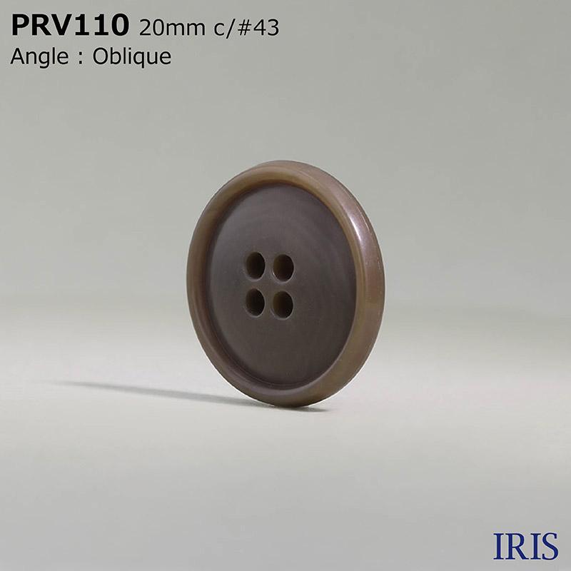 PRV110 ユリア樹脂 表穴4つ穴ボタン  5サイズ12色展開