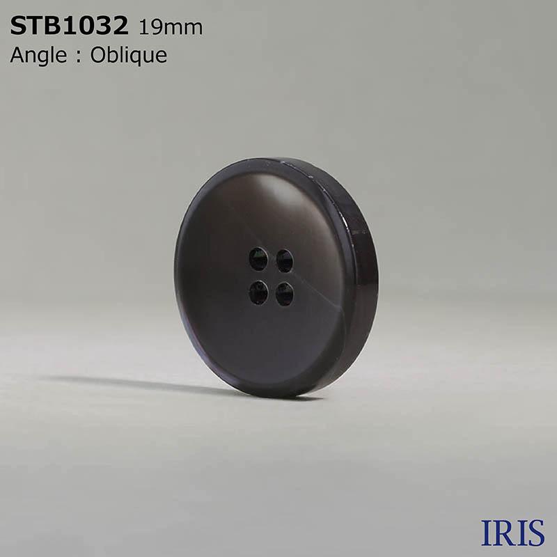 STB1032 高瀬貝 表穴4つ穴ボタン  2サイズ1色展開