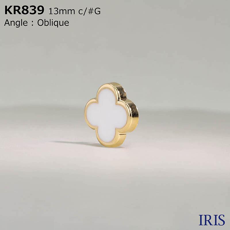 KR839 エポキシ樹脂/ABS樹脂 角カン足ボタン  2サイズ4色展開
