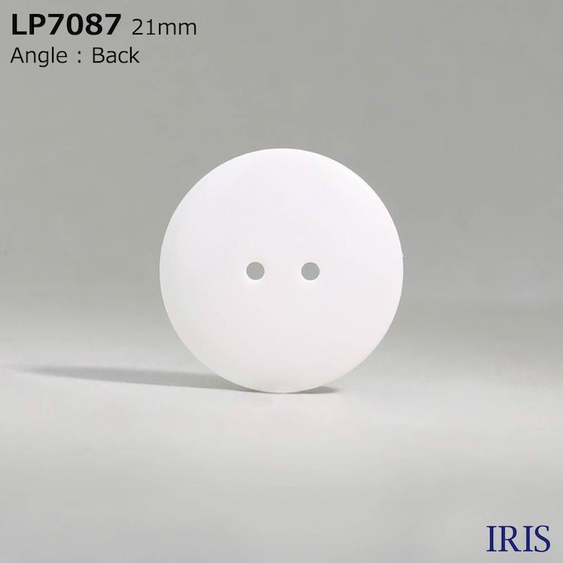 LP7087 カゼイン樹脂 表穴2つ穴ボタン  7サイズ1色展開