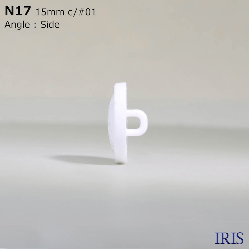 N17 ナイロン樹脂 角足ボタン  3サイズ1色展開