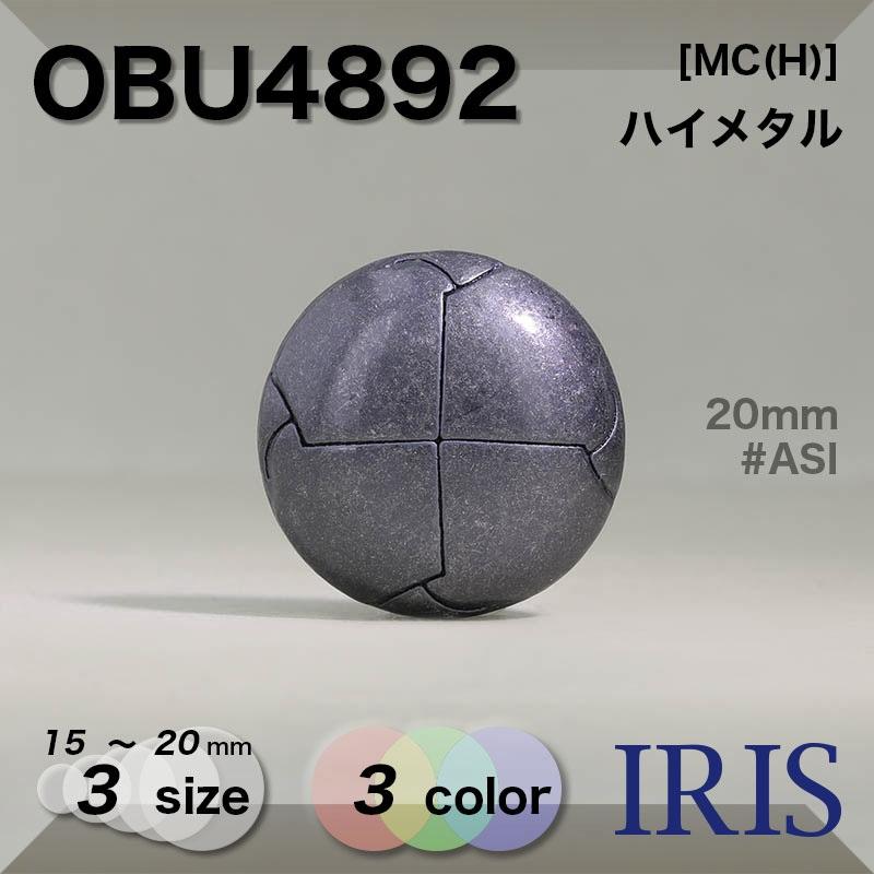 OBU4892 ハイメタル 半丸カン足ボタン  3サイズ3色展開