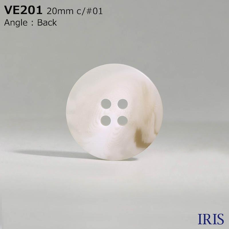 VE201 ポリエステル樹脂 表穴4つ穴ボタン  7サイズ1色展開