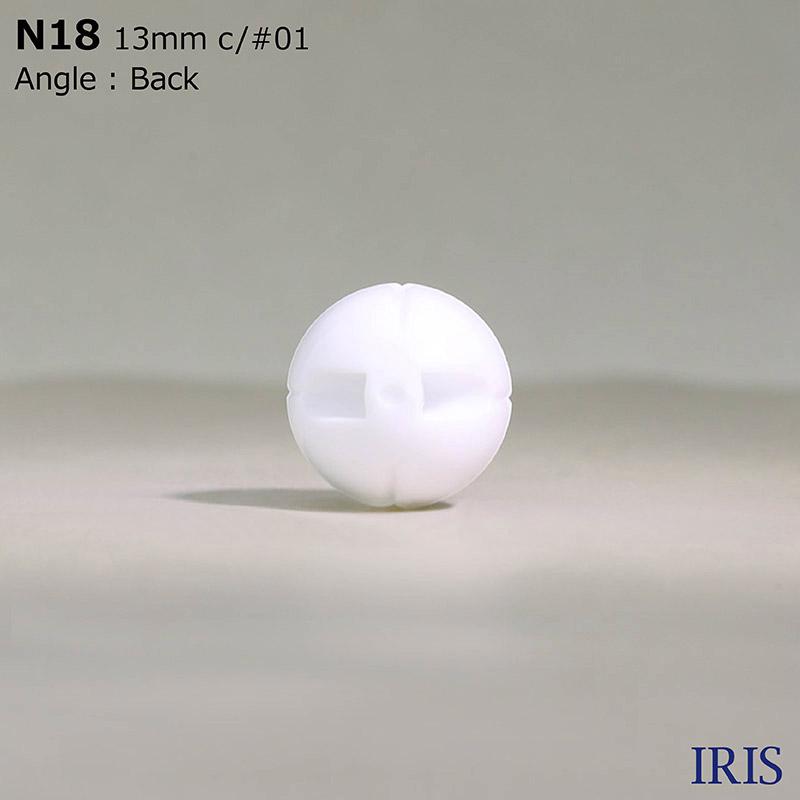 N18 ナイロン樹脂 トンネル足ボタン  2サイズ2色展開
