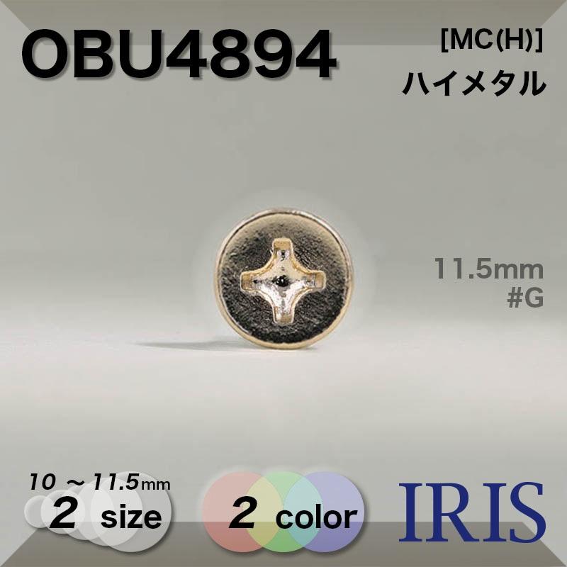 OBU4894 ハイメタル 半丸カン足ボタン  2サイズ2色展開