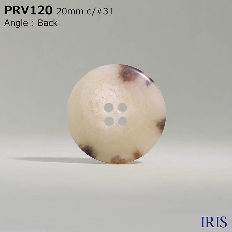 PRV120 ユリア樹脂 表穴4つ穴ボタン  6サイズ11色展開