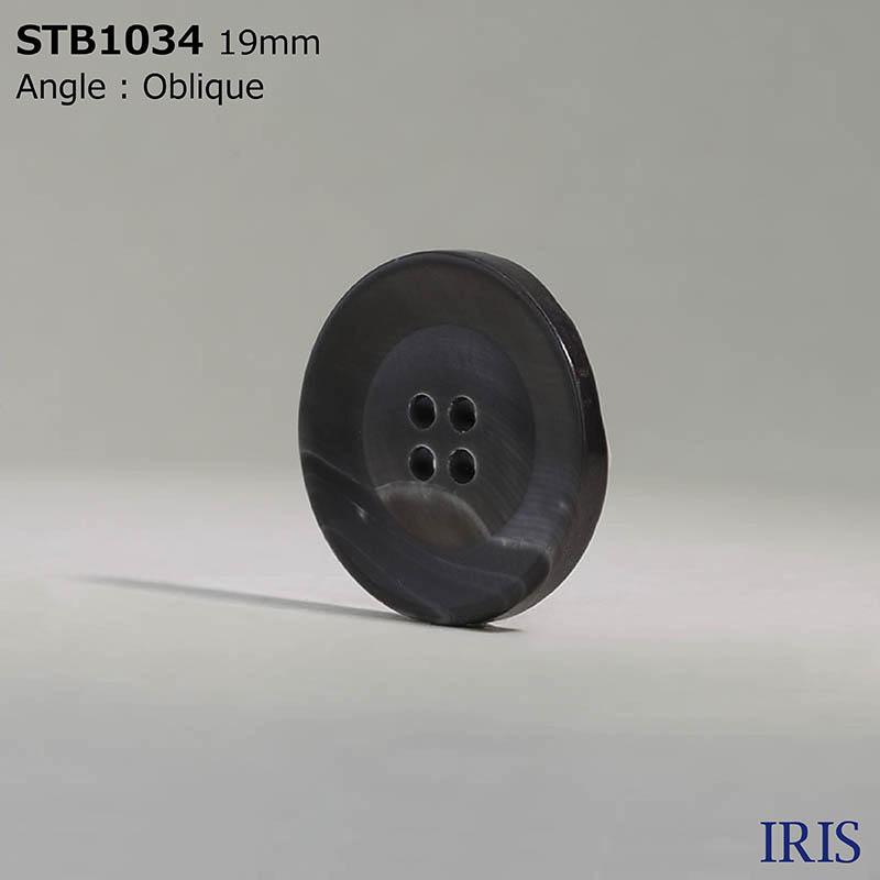 STB1034 高瀬貝 表穴4つ穴ボタン  2サイズ1色展開
