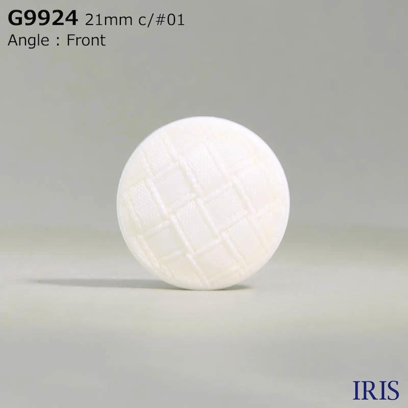 G9924 コード/ナイロン樹脂 角足ボタン  5サイズ2色展開