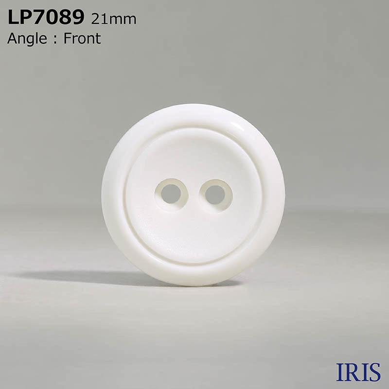LP7089 カゼイン樹脂 表穴2つ穴ボタン  6サイズ1色展開