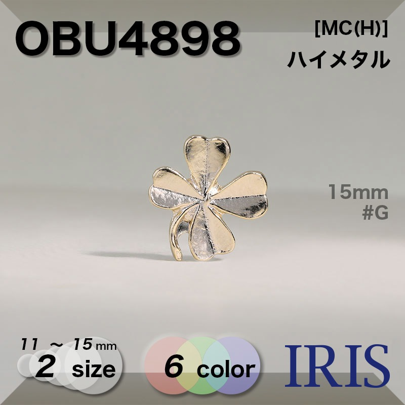 OBU4898 ハイメタル 半丸カン足ボタン  2サイズ6色展開