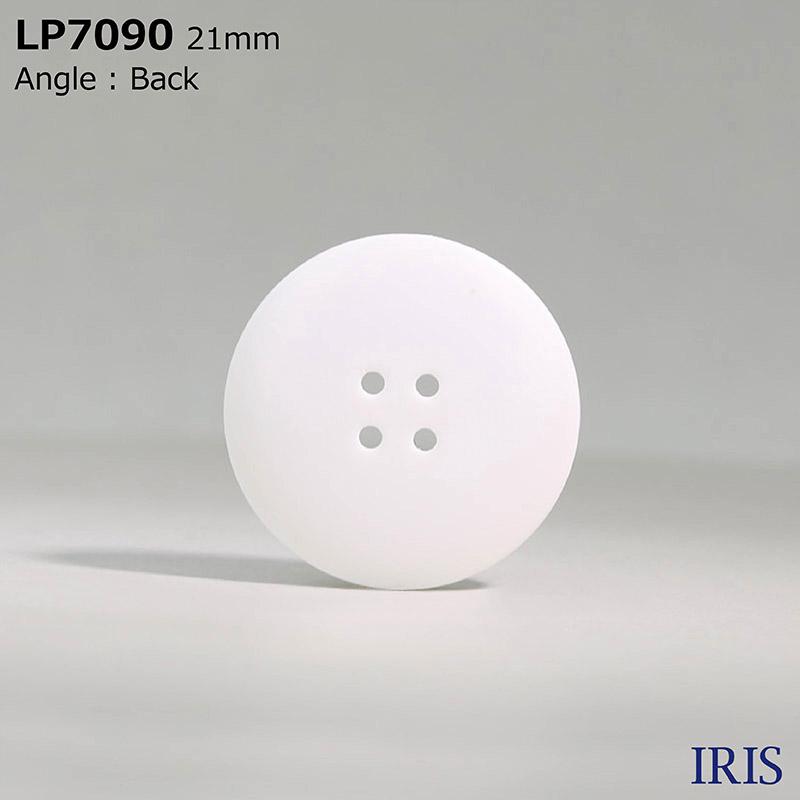 LP7090 カゼイン樹脂 表穴4つ穴ボタン  7サイズ1色展開