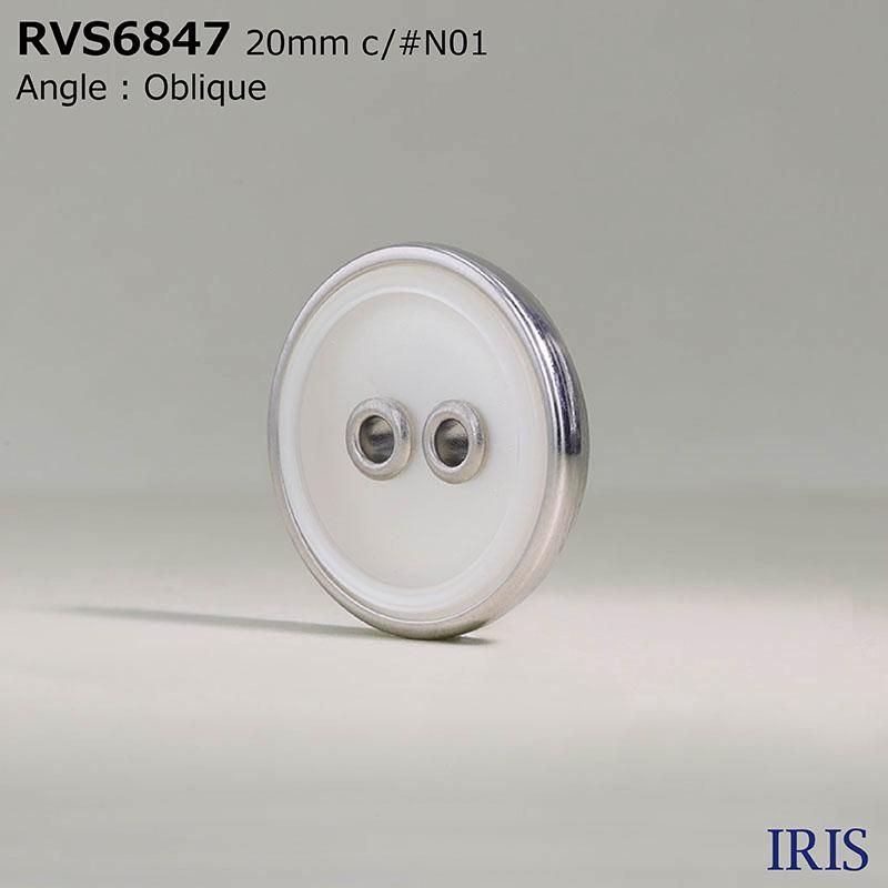 RVS6847 ポリエステル樹脂/真鍮 表穴2つ穴ボタン  4サイズ1色展開