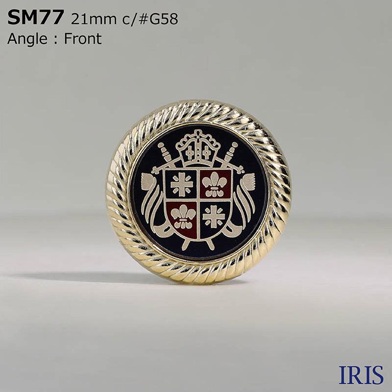 SM77 アルミ/ダイカスト 丸カン足ボタン  3サイズ1色展開