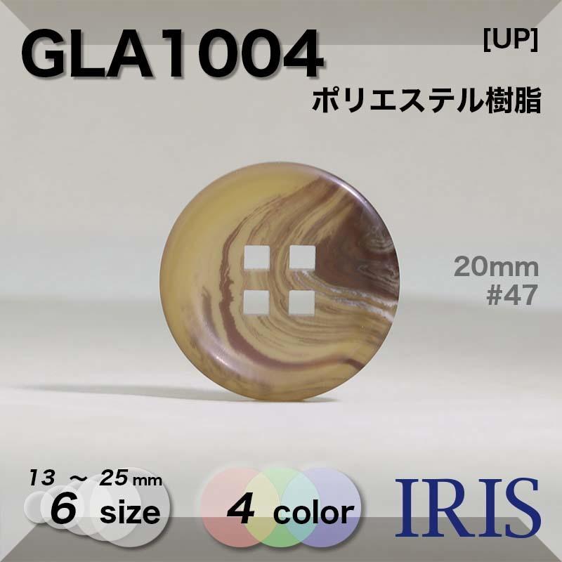 GLA1004 ポリエステル樹脂 表穴4つ穴ボタン  6サイズ4色展開