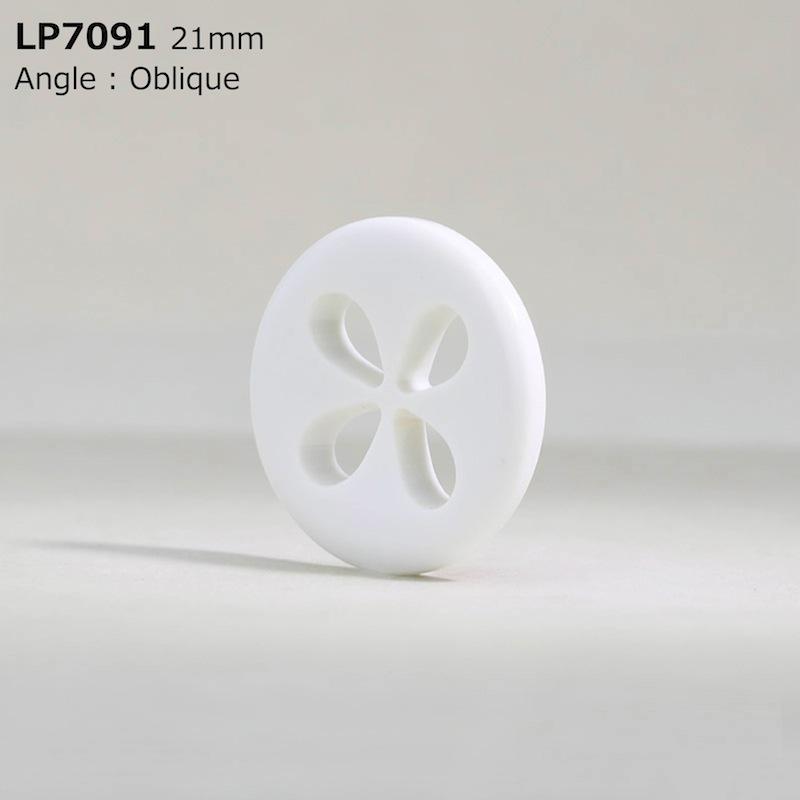 LP7091 カゼイン樹脂 表穴4つ穴ボタン  8サイズ1色展開