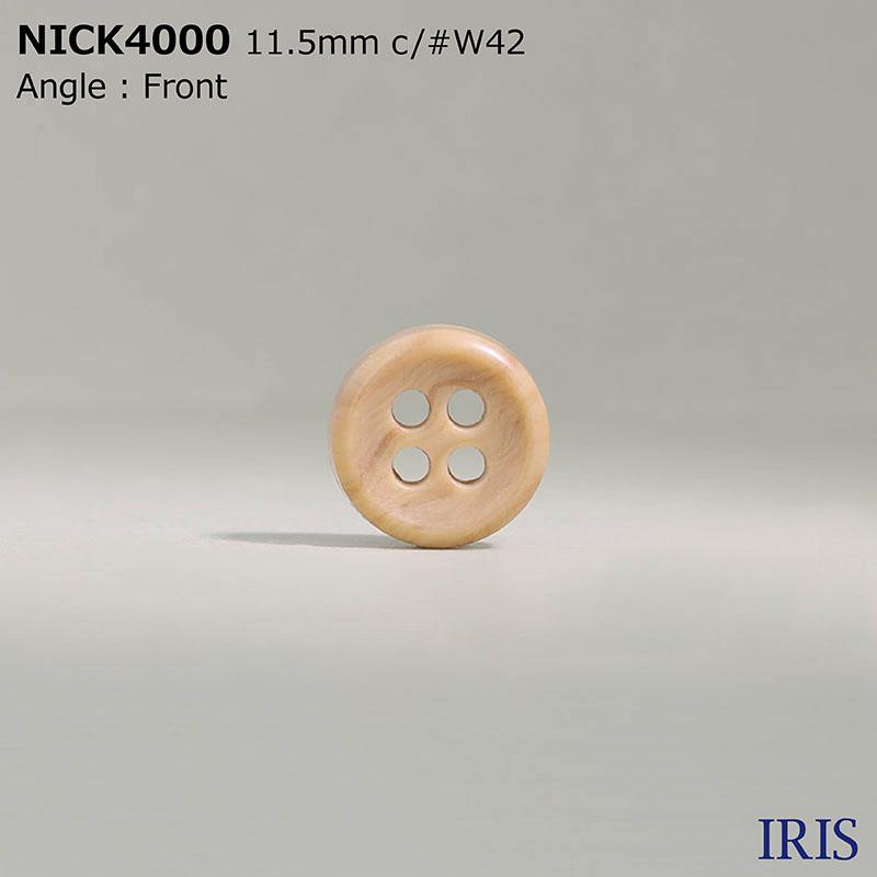 NICK4000 ユリア樹脂 表穴4つ穴ボタン  3サイズ6色展開