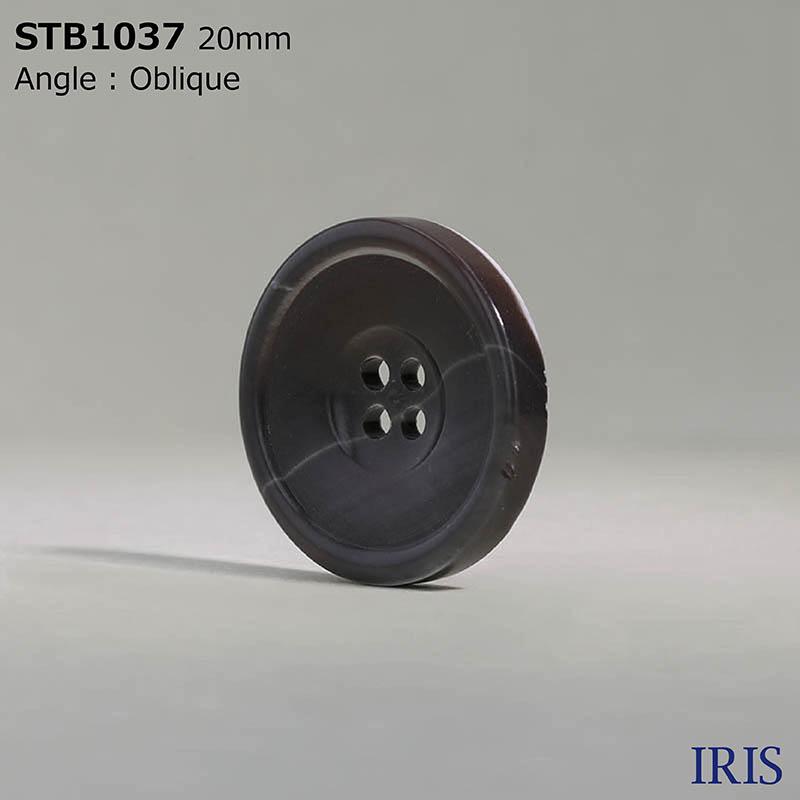 STB1037 高瀬貝 表穴4つ穴ボタン  2サイズ1色展開