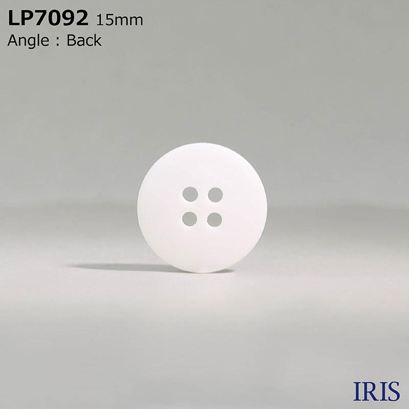 LP7092 カゼイン樹脂 表穴4つ穴ボタン  3サイズ1色展開