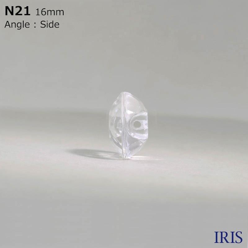 N21 アクリル樹脂 トンネル足ボタン  2サイズ1色展開