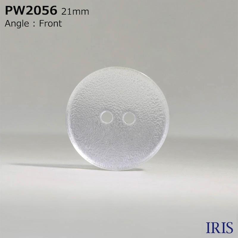 PW2056 ポリエステル樹脂 表穴2つ穴ボタン  5サイズ1色展開