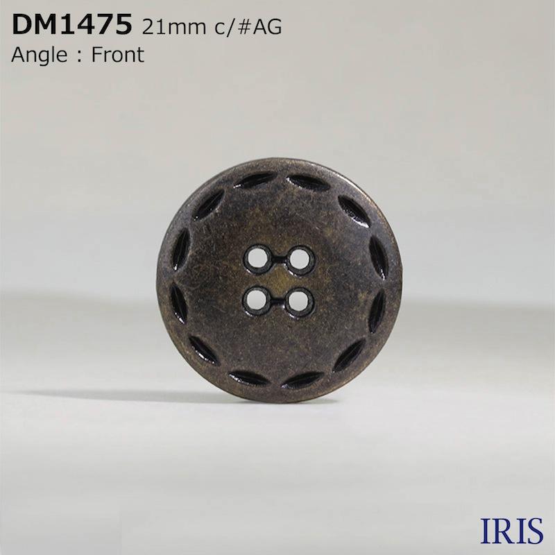 DM1475 ダイカスト 表穴4つ穴ボタン  5サイズ2色展開