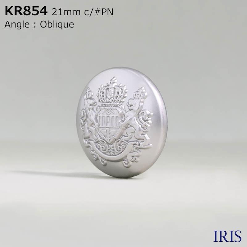 KR854 ABS樹脂 角カン足ボタン  4サイズ5色展開
