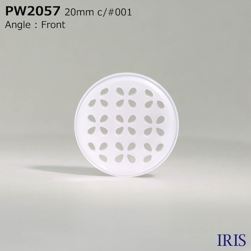 PW2057 ポリエステル樹脂 表穴4つ穴ボタン  6サイズ2色展開