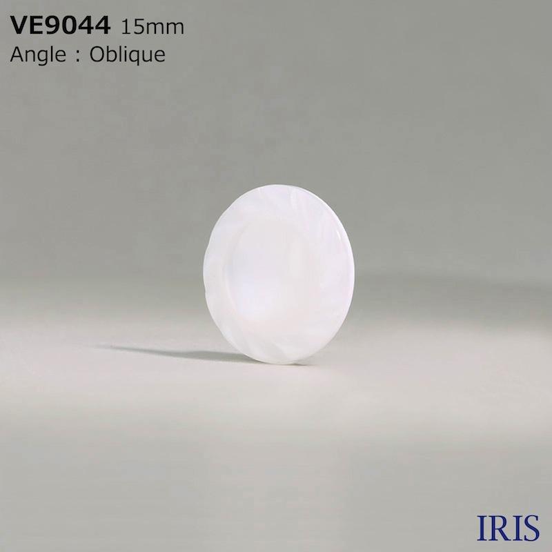 VE9044 ポリエステル樹脂 棒足ボタン  4サイズ1色展開