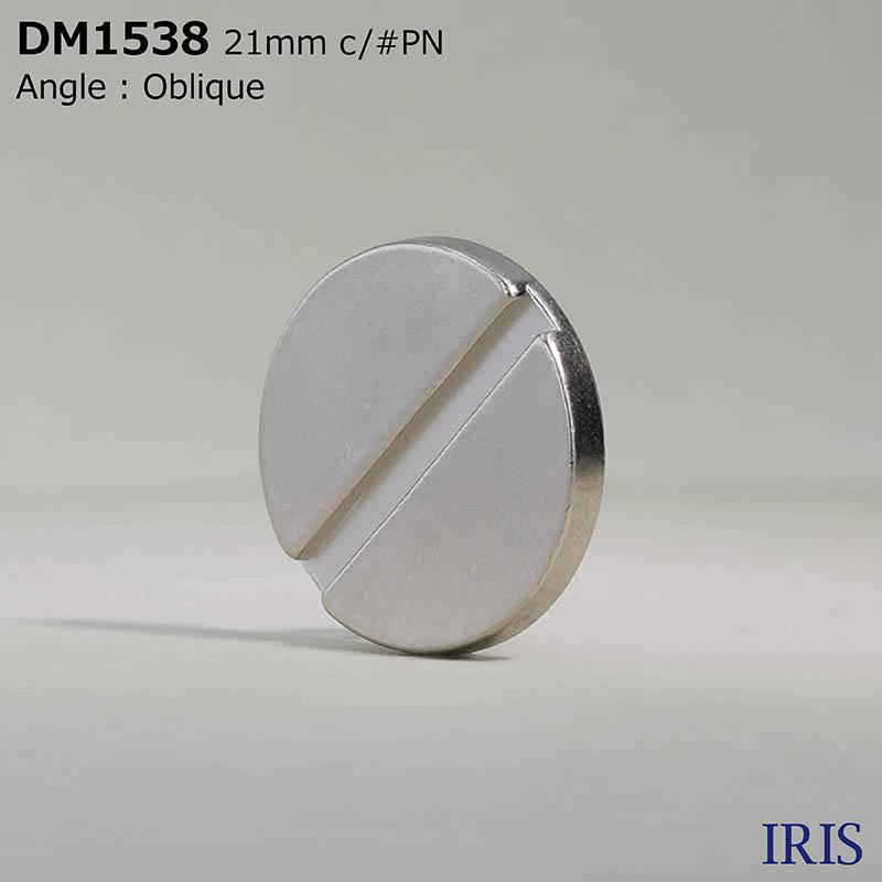 DM1538 ダイカスト 半丸カン足ボタン  5サイズ1色展開