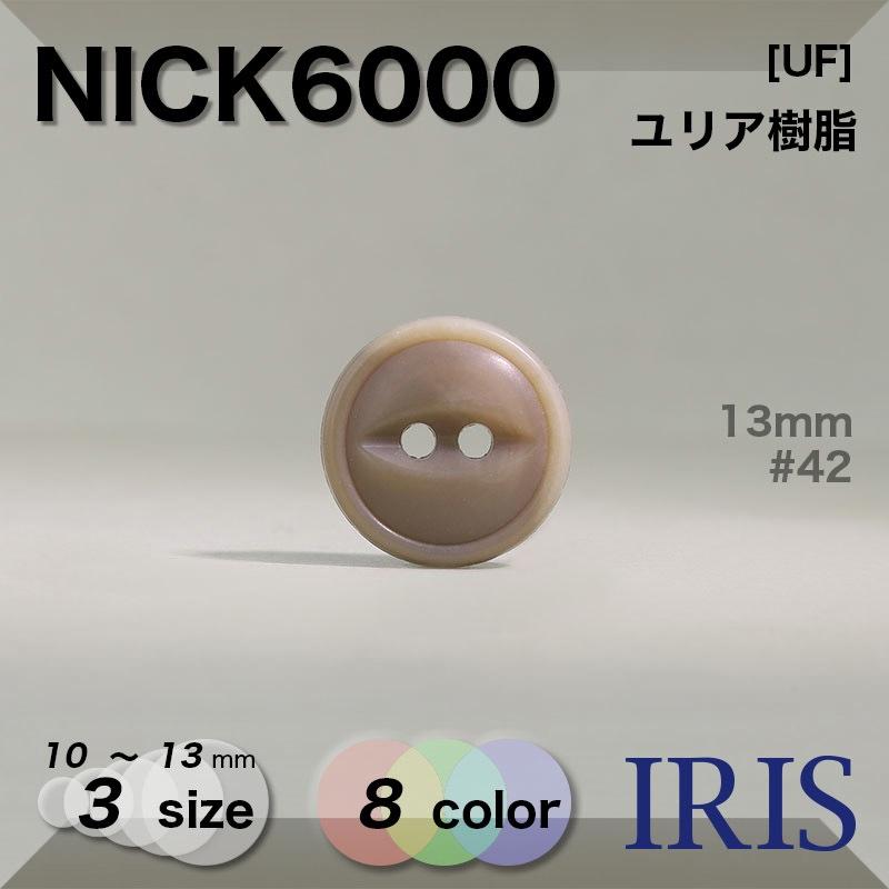 NICK6000 ユリア樹脂 表穴2つ穴ボタン  3サイズ8色展開