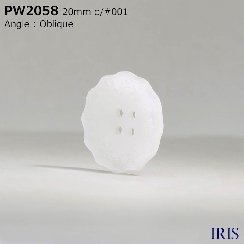PW2058 ポリエステル樹脂 表穴4つ穴ボタン  6サイズ2色展開
