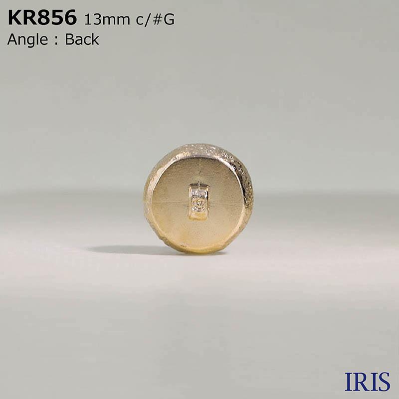 KR856 ABS樹脂 丸カン足ボタン  2サイズ2色展開