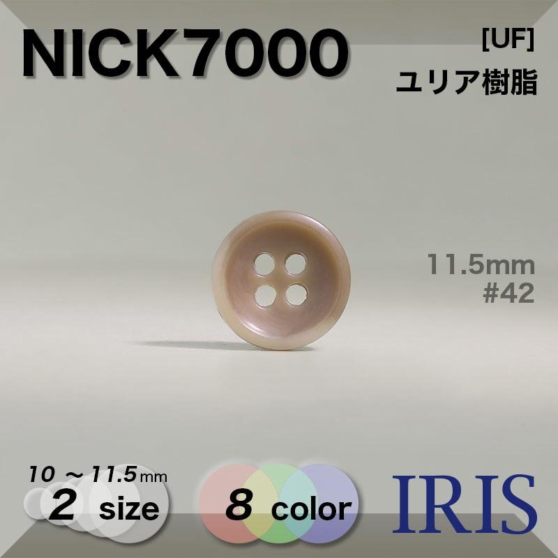 NICK7000 ユリア樹脂 表穴4つ穴ボタン  2サイズ8色展開