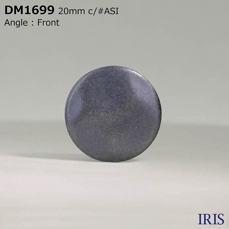 DM1699 ハイメタル 半丸カン足ボタン  6サイズ7色展開