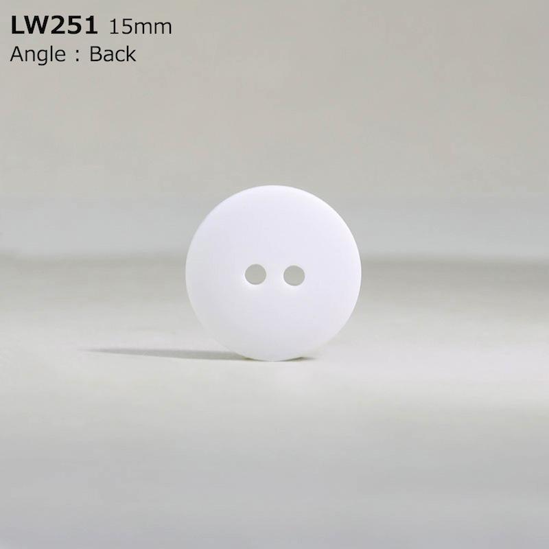 LW251 カゼイン樹脂 表穴2つ穴ボタン  5サイズ1色展開