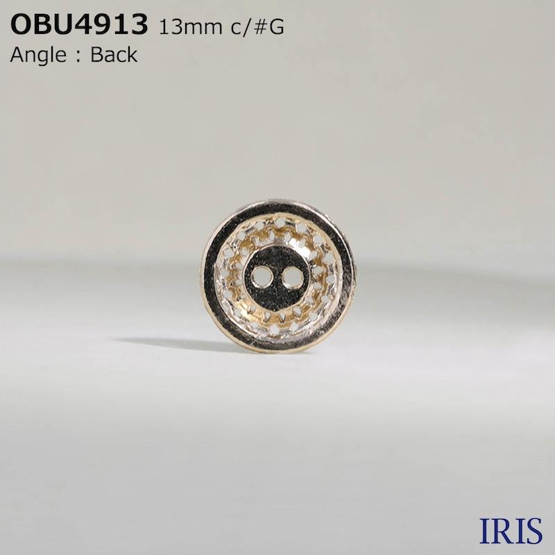 OBU4913 ハイメタル 表穴2つ穴ボタン  3サイズ4色展開