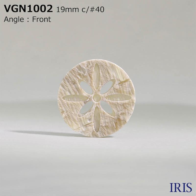 VGN1002 ポリエステル樹脂 表穴4つ穴ボタン  3サイズ6色展開