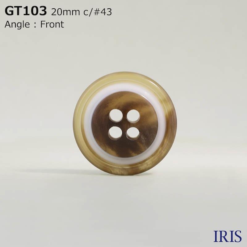 GT103 ポリエステル樹脂 表穴4つ穴ボタン  3サイズ6色展開