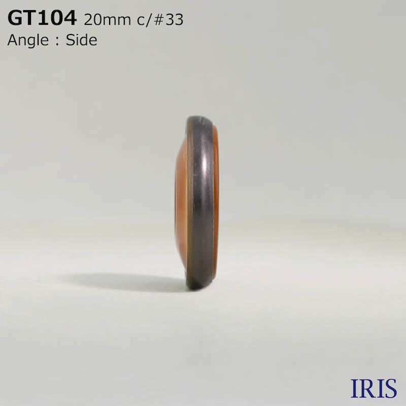 GT104 ポリエステル樹脂/真鍮 表穴4つ穴ボタン  4サイズ5色展開