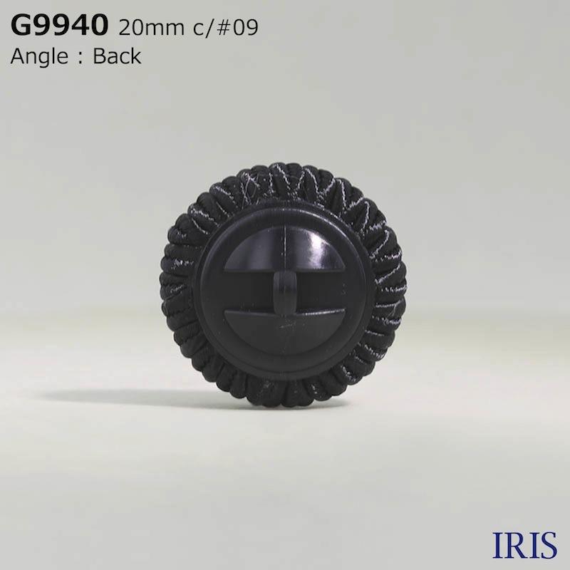 G9940 コード/ナイロン樹脂 トンネル足ボタン  4サイズ1色展開