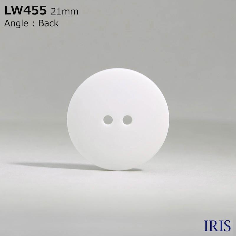 LW455 カゼイン樹脂 表穴2つ穴ボタン  10サイズ1色展開