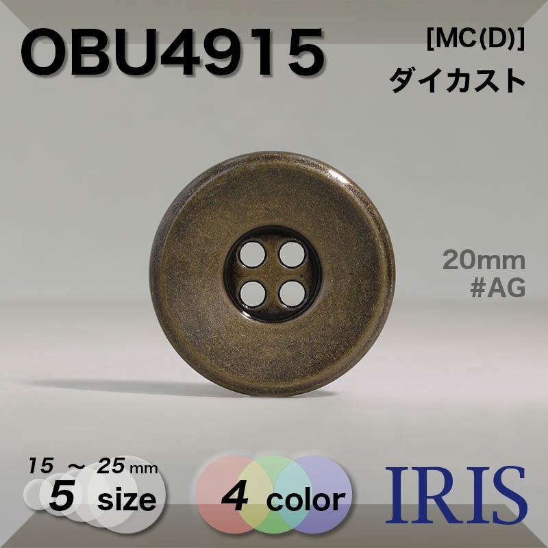OBU4915 ダイカスト 表穴4つ穴ボタン  5サイズ4色展開