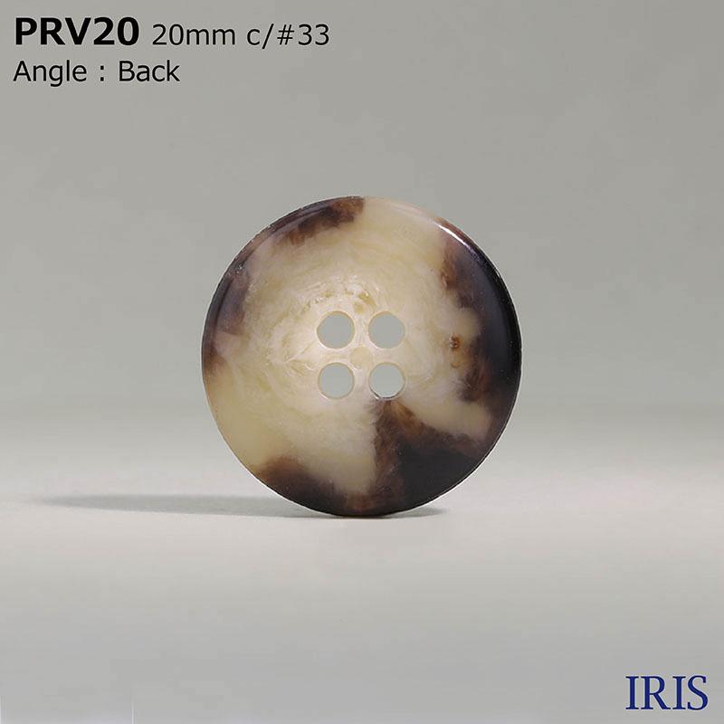 PRV20 ユリア樹脂 表穴4つ穴ボタン  5サイズ16色展開